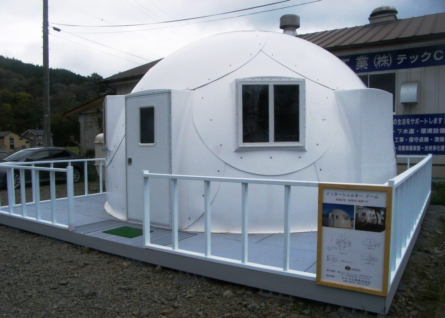 Tiny house or safety shelter with windows and fencing from InterShelter Inc.